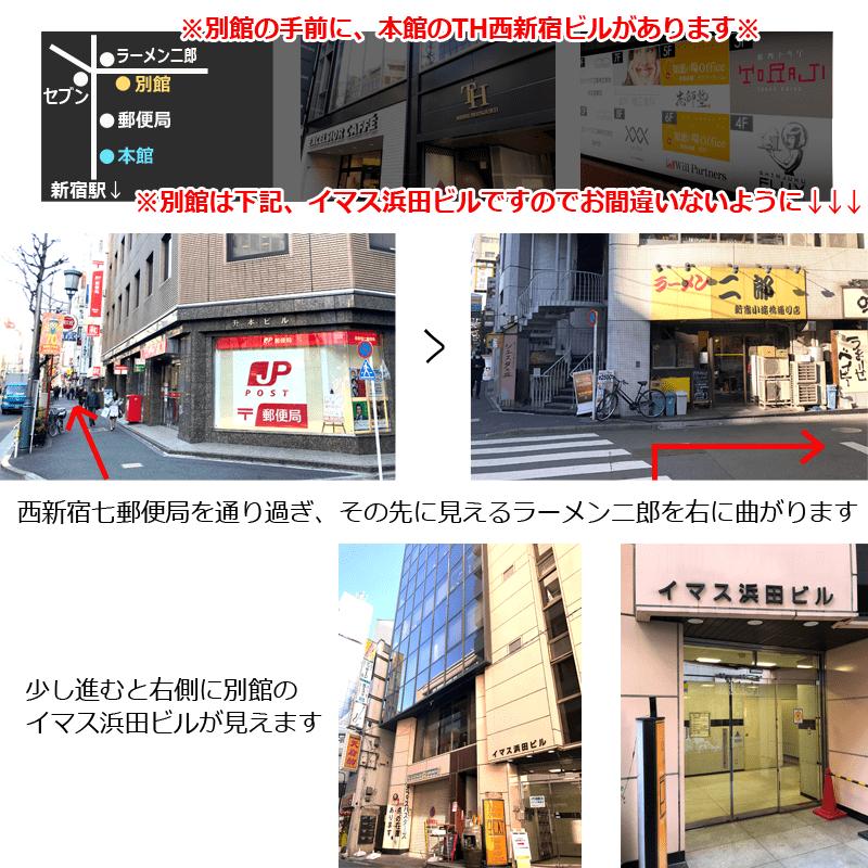 別館イマス浜田ビル画像