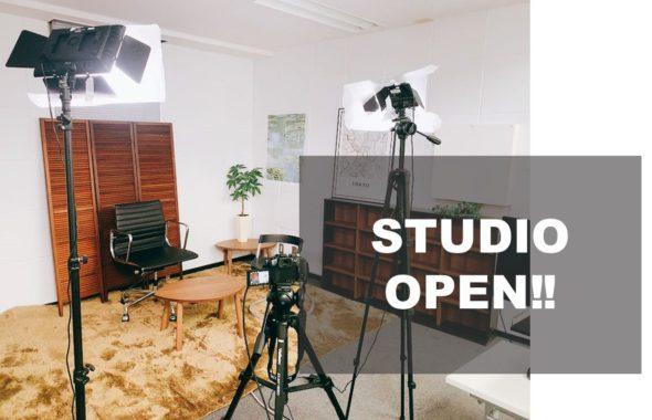 スタジオオープン